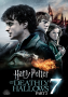 Harry Potter & The Deathly Hallows: Part 2